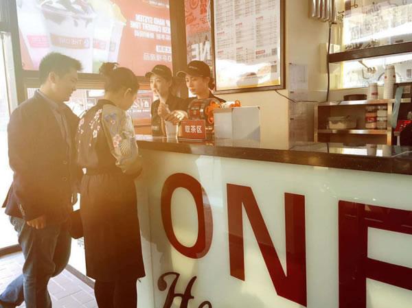 THE ONE 星海湾店开业
