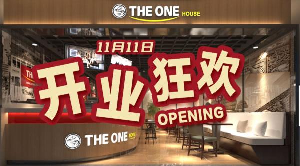 日月广场THE ONE店开业
