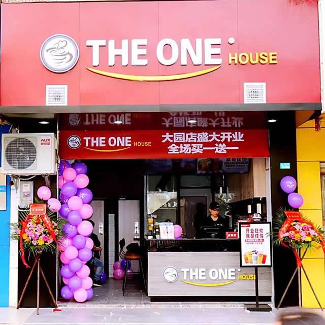 THE ONE大园店
